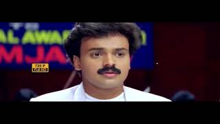 Panineeru Peyyum Nilaavil HD | Prem poojari | Kunchacko Boban |1999