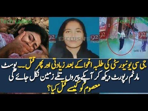 GC University Faisalabad Girl Kil-led Post Mort-em Report