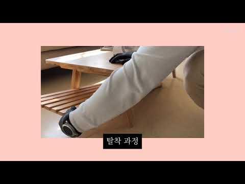 [리빙힙 TV] 앵귤러 선반 테이블 XL