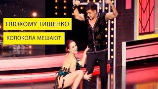 Зеленский и компания потроллили Тищенко - РЖАЧНАЯ пародия на Танцы со Звёздами!