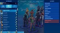 Epic Games Mitarbeiter in der Lobby. LIVE Fortnite Deutsch]