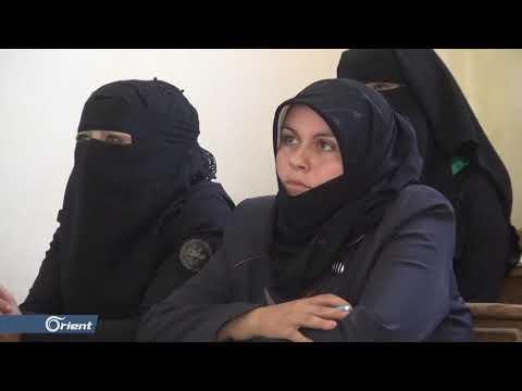 دورة تمريض للنساء في بلدة البوابية بحلب لسد الاحتياجات الطبية  - 21:53-2018 / 10 / 19