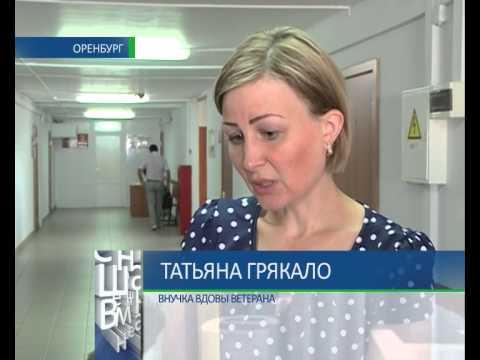 Пенсия вдовы военного, участника ВОВ - VIPфорум