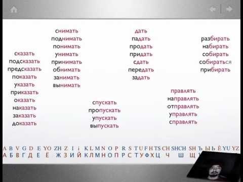 diccionario ruso español pdf