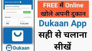 Best Alternative to Make Digital shop, Sale Product online, Dukaan App