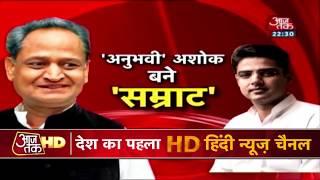 राहुल को 'तजुर्बा' पसंद है! विशेष
