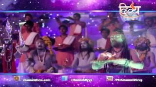Aarti | Bhupinder Giri Ji | Channel Divya