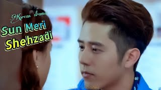 sun meri shahjadi song Korean mix drama