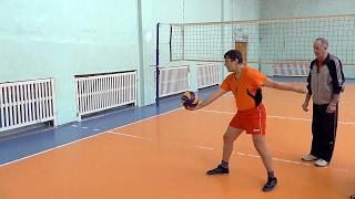 Обучение волейболу взрослых.  Подача в волейболе  часть 1