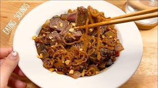 ASMR PARASITE NOODLES, AKA JJAPAGURI RAM-DON | no talking korean food eating sounds