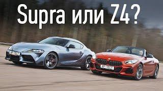 2020 Toyota или BMW?