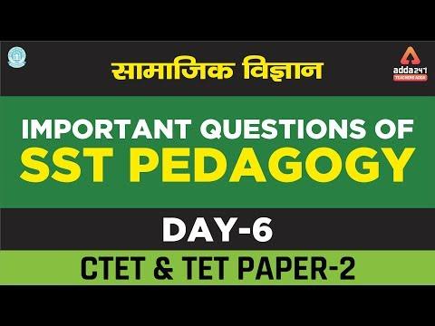 CTET/TET Important SST Pedagogy Questions | सामाजिक विज्ञान | Day 6
