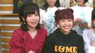 SR 20170921 ゲスト フィロソフィーのダンス(あんぬちゃんデレデレ) 奥津マリリ 検索動画 19