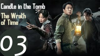 Candle in the Tomb: The Wrath of Time EP.03   鬼吹灯之怒晴湘西   WeTV 【INDO SUB】