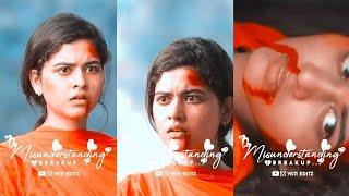 Love feeling whatsapp status tamil/Love failure whatsapp status tamil/Whatsapp status tamil songs