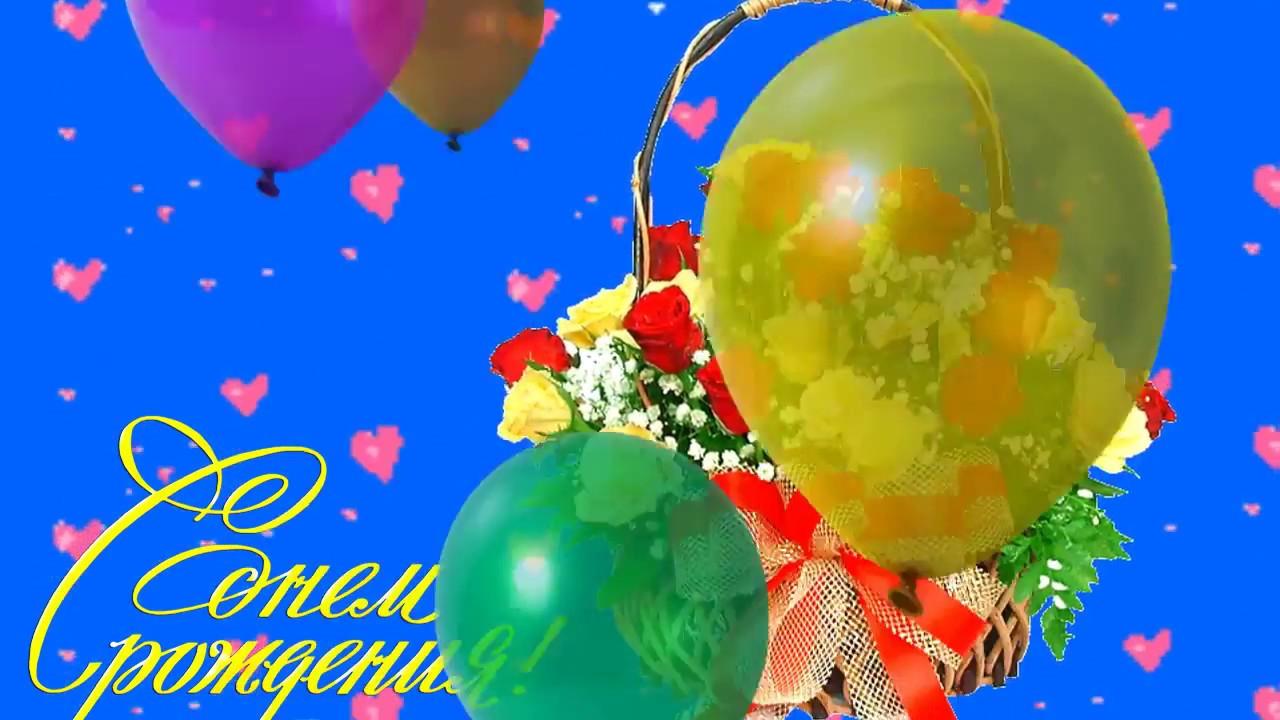 Открытки с днем рождения внучка от бабушки и дедушки, приглашения день рождения