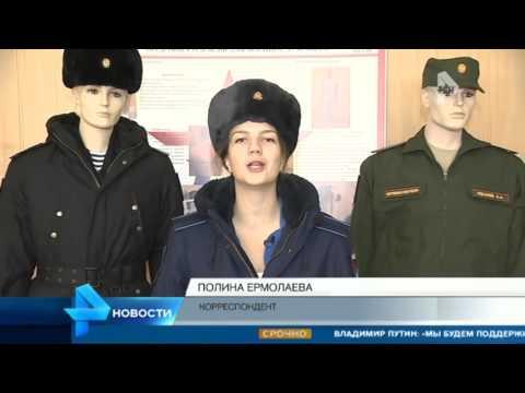 Российских призывников оденут в новую военную форму