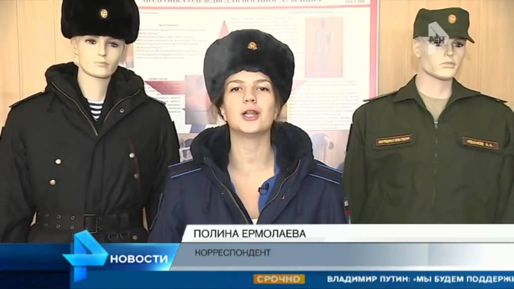 Военная форма различных моделей и расцветок, военная одежда используемая вооруженными силами разных стран мира. Купить военную форму можно у нас по всей украине. Бушлаты, а также другой зимний камуфляж. Киев, украина, харьков, днепропетровск, житомир, по.