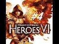 Победил Тогрула Might & Magic Heroes VI  C Тимоном #4