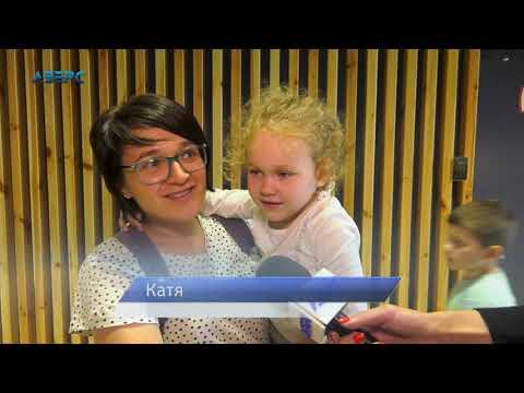 ТРК Аверс: ЦУМ Кімната матері та дитини 19 08 2019
