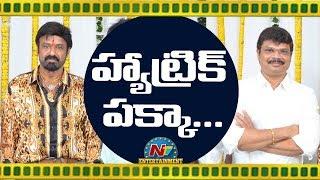 #NBK106 : Balakrishna and Boyapati Srinu Team Up For Mass Entertainer | NTV Entertainment