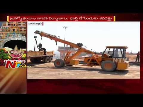 TRS Govt Speed Up Yadadri Temple Renovation Works | Special Report On Yadagiri Gutta Renovation Work