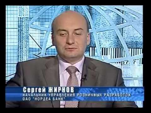 Банки Санкт-Петербурга: список банков банков Санкт