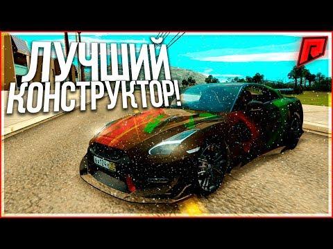 КУПИЛ ЯПОНСКУЮ ЛЕГЕНДУ ДЛЯ ТУРБО-ТЮНИНГА - RADMIR MTA