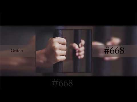 Grifon - 668