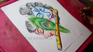 How to Draw Lord Krishna Drawing