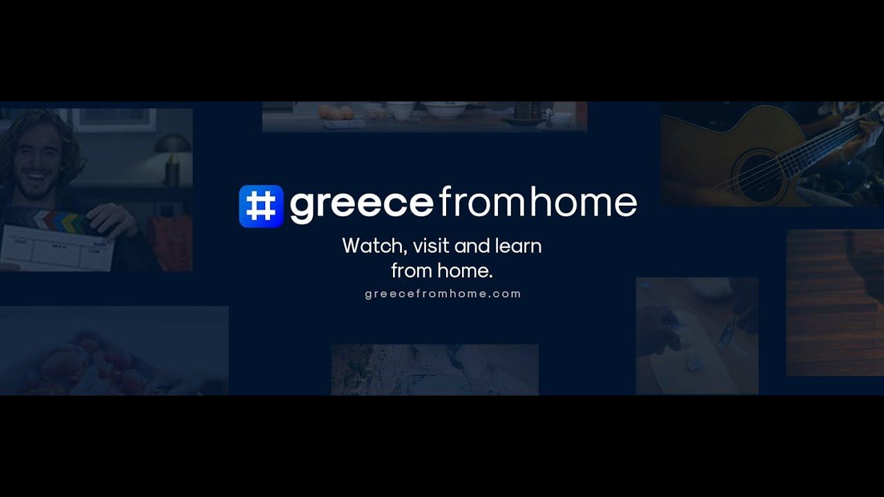 Grèce: visite virtuelle, en attendant...