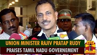 Union Minister Rajiv Pratap Rudy Praises Tamil Nadu Government – Thanthi TV