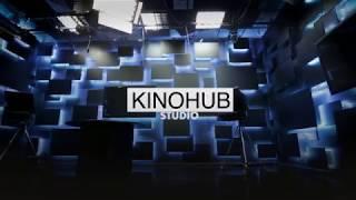 KinoHub Studio. Аренда видео студии. Онлайн трансляции.