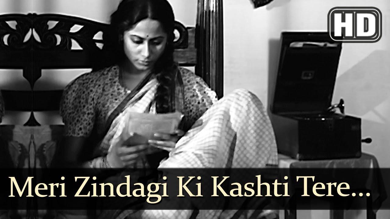 Download Meri Zindagi Ki Kashti Tere Pyar (HD) - Bhumika - The Role Song - Smita Patil - Amol Palekar