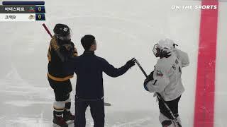 아이스미르 vs 크랙B | 아이스하키동호회연맹 Div.…