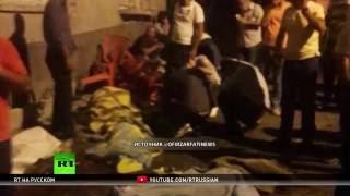Теракт на свадьбе: жертвами атаки смертницы в турецком Газиантепе стали 50 человек(20 августа террористка-смертница подорвала себя на свадебной церемонии в городе Газиантеп на юге Турции..., 2016-08-21T14:40:27.000Z)