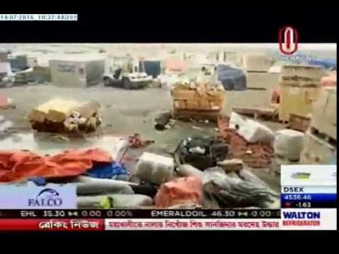 Cargo clogged at Dhaka airport (14-07-2016)