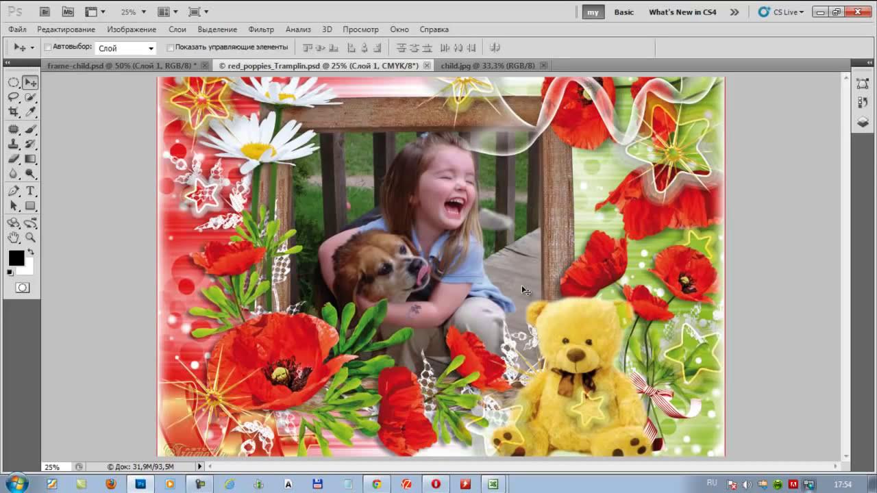 Как вставить свое фото в рамку для фотошопа - YouTube