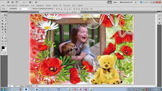Как вставить свое фото в рамку для фотошопа
