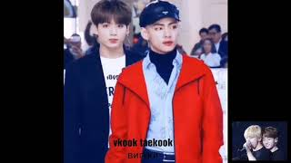 [BTS] Клип VKOOK   Ким Тэхен Чон Чонгук - Я буду любить тебя всегда
