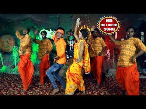 Bhojpuri Kanwar Song 2018 || अभिषेकवा के गाना ||-#Abhishek Sargam Nishad - Dj Mix Hit Bol Bam Song