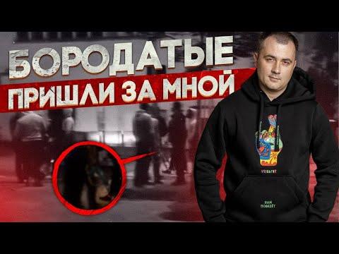 Чеченцы ищут основателя