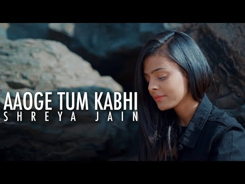 aaoge tum kabhi the local train free mp3