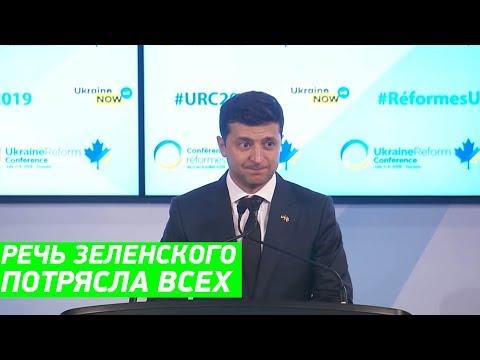 Зеленский рассказал какой страной он видит Украину в будущем
