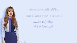 Red Velvet (레드벨벳) Light Me Up Lyrics (Color Coded Han|Rom|Eng) | by Soshi Lyrics