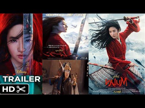 Mulan /Oficijelni trejler/ U bioskopima od 10.septembra! from YouTube · Duration:  2 minutes 3 seconds