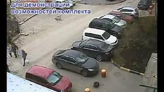 Комплект видеонаблюдения за припаркованным автомобилем(Демонстрация возможностей комплекта видеонаблюдения за парковкой от интернет-магазина avantamarket.ru., 2013-05-15T03:06:25.000Z)