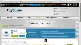 Новинка! Как заработать в интернете 2500 рублей за 3 дня