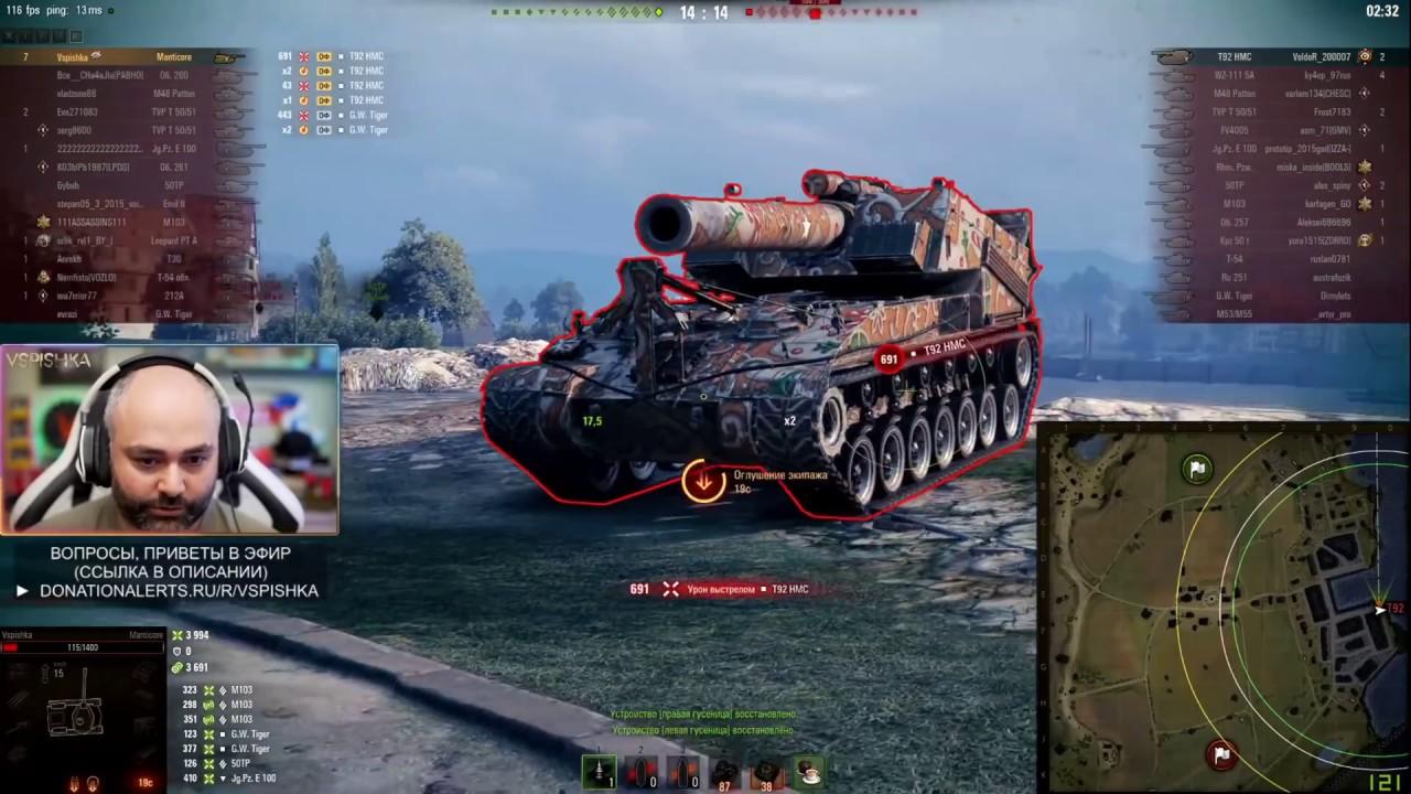 БЕЗ СНАРЯДОВ, НЕ ЗАХВАТОМ и НЕ ТАРАНОМ?   World of Tanks