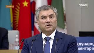 Ставропольские депутаты стали участниками конференции Парламентарии против наркотиков